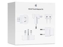 Apple Reise-Adapter-Kit, weiß